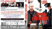http://i30.fastpic.ru/thumb/2012/0205/21/_9a29878c4b62ed6d53b0b1adde77d821.jpeg