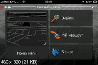 Сборка на основе програмы iGO primo app 2.3, в сборке присутствуют Карты Украины: Украина 2011.03, Карты России: Россия 2010.Q4