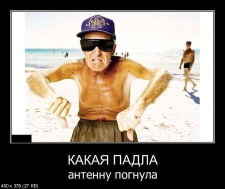 Свежая подборка демотиваторов от 07.02.2012