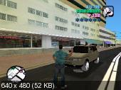 GTA: Vice City - Русское нашествие (PC/RUS)