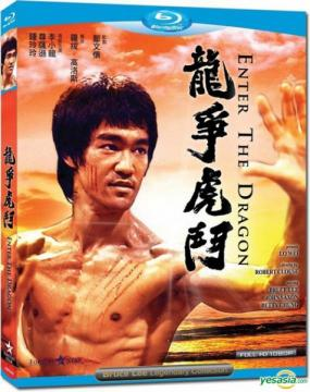 ����� ������� / Enter the Dragon (1973) BDRip 1080p