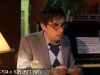Кис / Коротко и смешно (2012) SATRip