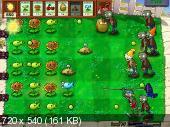 Plants vs. Zombies / Растения против зомби [P] [RUS / RUS] (2009) (1.0.0.1051)