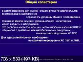 http://i30.fastpic.ru/thumb/2012/0212/d7/1e88d2241f30df2138db583927ed9fd7.jpeg