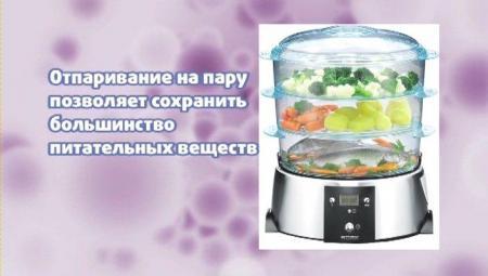 Лечение едой. Основы питания при различных заболеваниях (2009) DVDRip