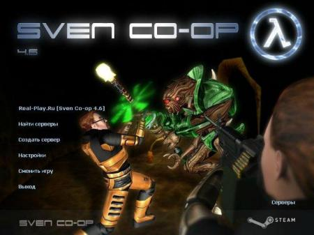 Half-Life: Sven Co-op 4.6 (2011/ENG/RUS/Repack)