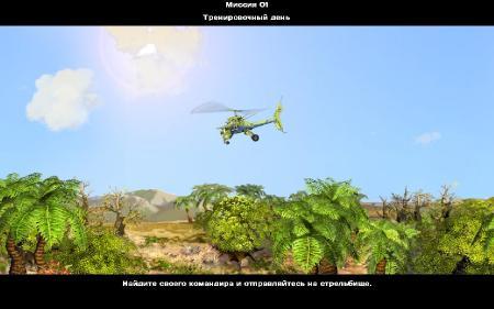 Cannon Fodder 3 v.1.0 (2011/RUS RePack от R.G. Element Arts)