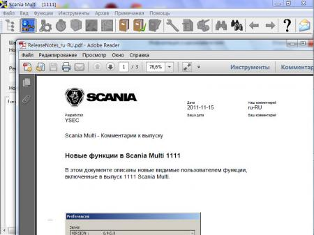Scania Multi [ v.6.9.0.4, ENG + RUS, 11/2011 ]