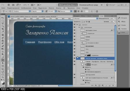 ������ Web-������� (������ ����) (2011) DVDRip