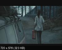 2016: Конец ночи / Hell (2011) DVD9 / DVD5 + DVDRip 1400/700 Mb