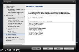 Advanced SystemCare Pro 5.1.0.198 (2012) PC