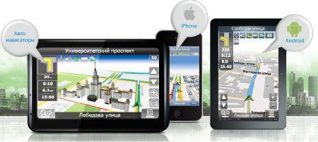 Navitel Navigator [ v. 20.11.Q4, Карты Беларусь, Украина, Российская Федерация, Февраль, 2012 ]