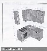 3dc4aa654e5312e33268802a4eaa4123.jpeg