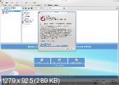 Kubuntu 10.04.4 LTS [i386 + x86_64]