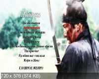 Тринадцать убийц / 13 Assassins / Jыsan-nin no shikaku (2010) DVD9 + DVD5