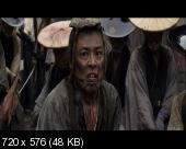 13 убийц / 13 assassins / Jûsan-nin no shikaku (2010) DVDRip