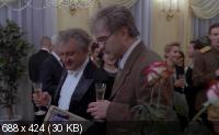 Вы не оставите меня (2006) DVDRip