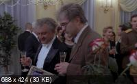 �� �� �������� ���� (2006) DVDRip
