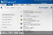 Ashampoo WinOptimizer 9.2.0 (2012)  Repack + Portable