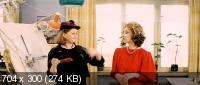 Самая обаятельная и привлекательная (1985) DVDRip