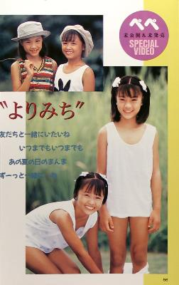 nude rika nishimura 9