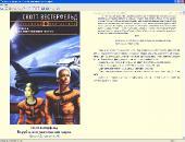 Биография и сборник произведений: Скотт Вестерфельд (Scott Westerfeld) (1997-2012) FB2