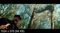 Буря / The Tempest (2010) DVD9 + DVD5