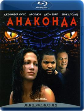 Анаконда / Anaconda (1997) BDRip 720p