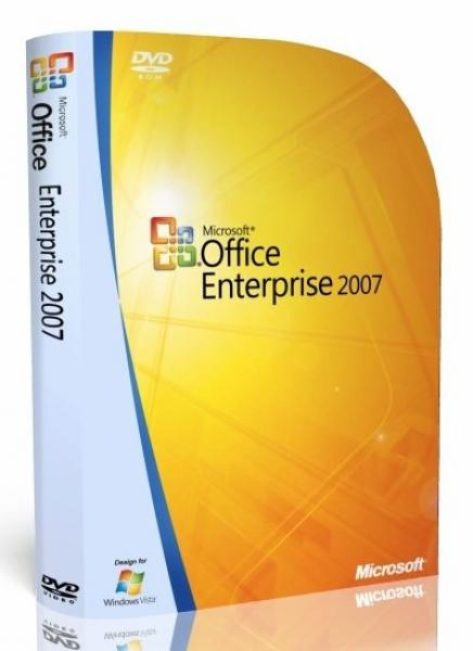 Microsoft Office 2007 SP3 + Updates | Russian RePack by SPecialiST
