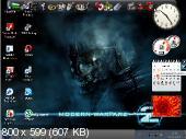 Windows 7 Ultimate COSMOS SOFT х64 v.1.2.12 (2012) Русский