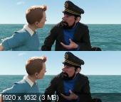 Приключения Тинтина: Тайна Единорога в 3Д / The Adventures of Tintin 3D  Вертикальная