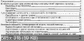 http://i30.fastpic.ru/thumb/2012/0309/5c/55a0f50fa45b81d64ecb80146847e35c.jpeg