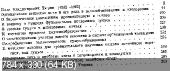 http://i30.fastpic.ru/thumb/2012/0309/e6/b5f9b816c6ffddd22915ded0d0c753e6.jpeg