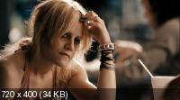 Мертвая девочка / The Dead Girl (2006) DVDRip