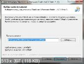 TNod User & Password Finder 1.4.2.0 beta 2 (2012) Мульти,Русский