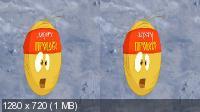 Иван Царевич и Серый Волк 3D (2011) BDRip 1080p / 720p