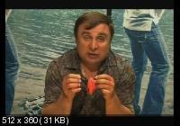 Мастерская рыбака. Изготовление спиннербейтов (2011)  TVRip