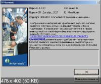 Microcat Ford Europe 12.2011 Репак (17.03.12) Многоязычная версия