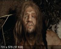 Последний неандерталец / Ao, le dernier Neandertal (2010) DVD9 + DVD5
