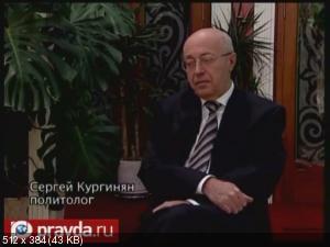 Неизвестный Путин. Мифы и реальность (2011) DVDRip