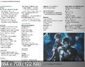 Игромания № 4 (175), Апрель 2012(Образ Видеомании)